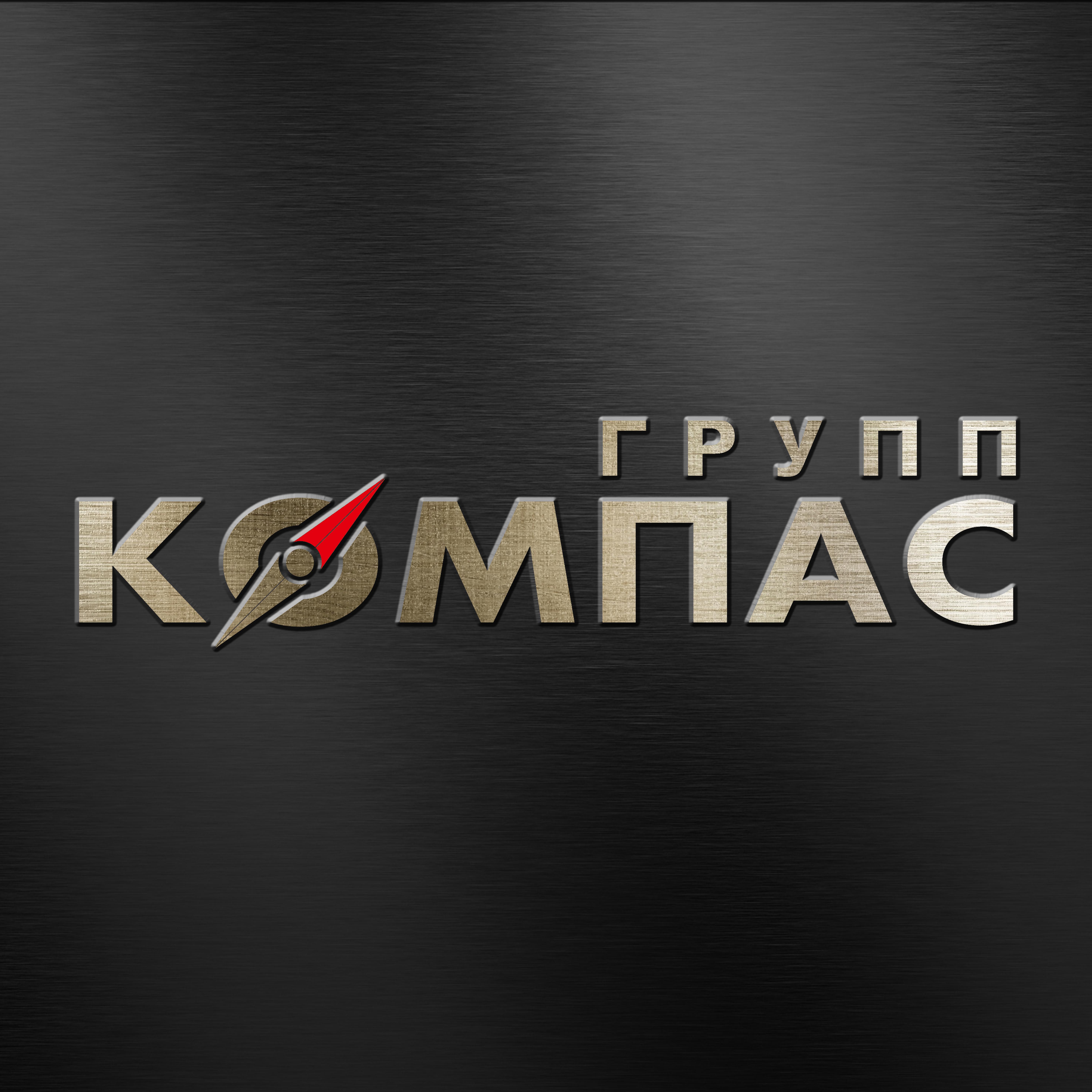 КОМПАС ГРУПП, ТОВ