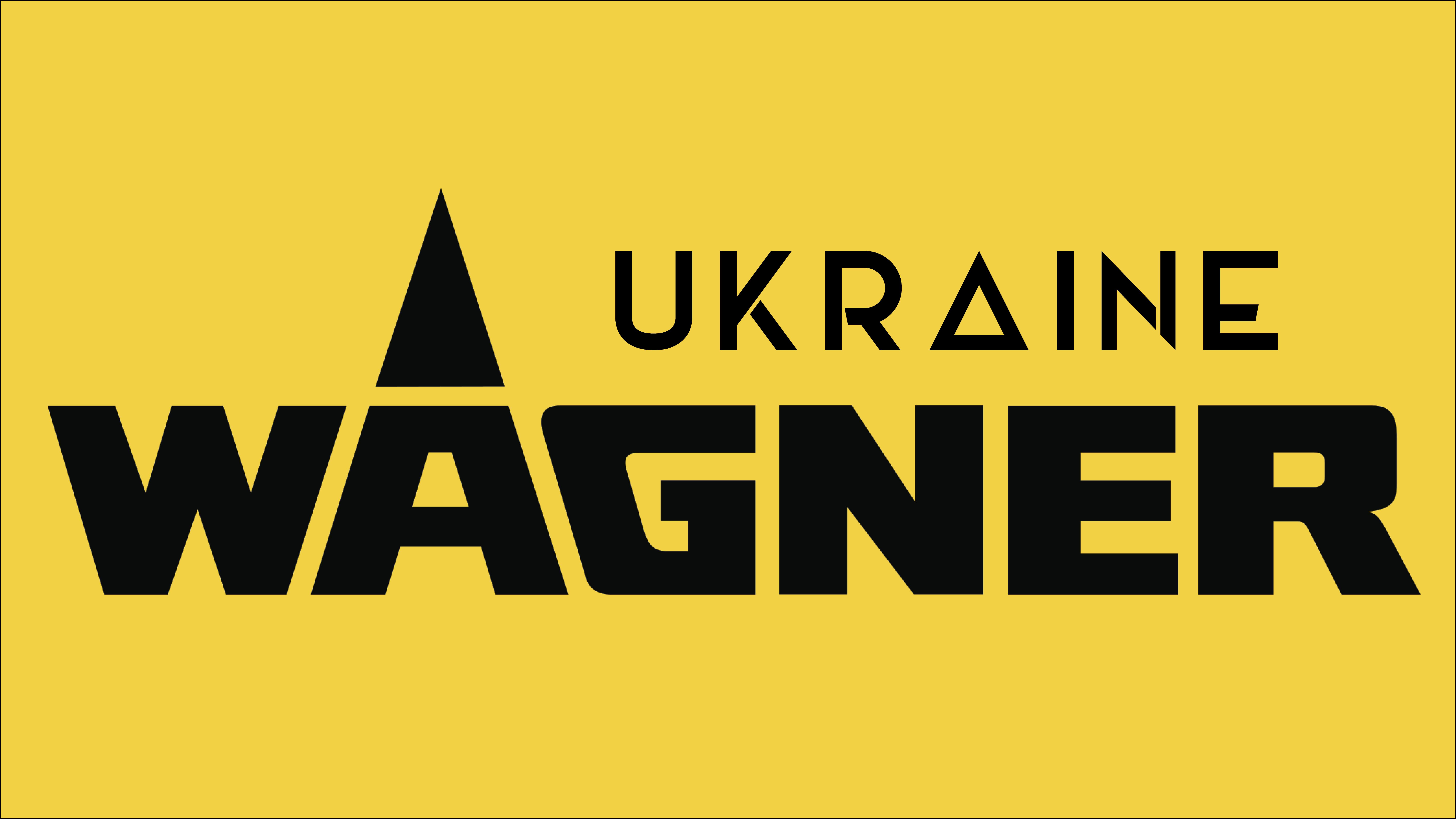WAGNER (ВАГНЕР)